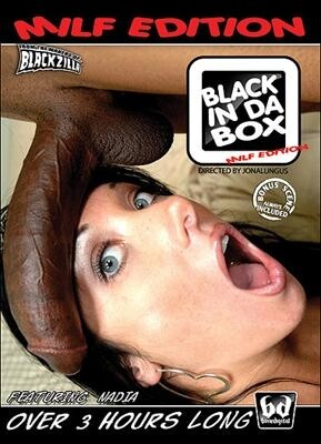 Black In Da Box: MILF Edition