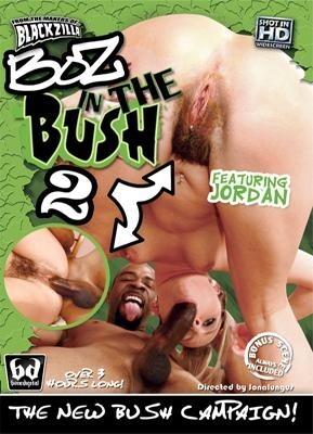 Boz in the Bush 2