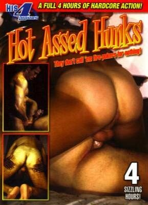 Hot Assed Hunks