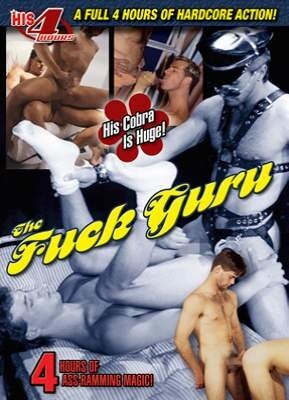 The Fuck Guru